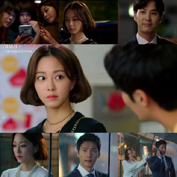 MBCの新しい月火ドラマ「20世紀少年少女」は、子供の頃から、一緒に近所で育ってきた、35歳の女性たち=ボンゴパー3人が、下手な愛と濃い友情を介して、成長していく